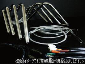 ZRX400 アップハンドル セット 04- しぼりアップハンドル メッシュ アップハン バーテックス ZRX400 アップハンドル