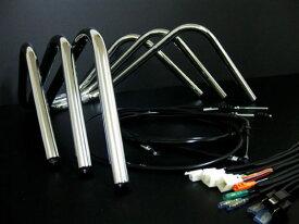 APE エイプ アップハンドル セット ミニしぼりアップハン ブラック キャブ車 バーテックス APE エイプ アップハンドル