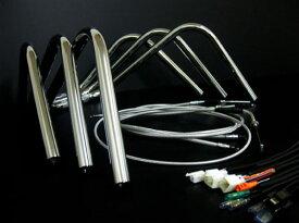 APE エイプ アップハンドル セット ミニしぼりアップハン メッシュ キャブ車 バーテックス APE エイプ アップハンドル
