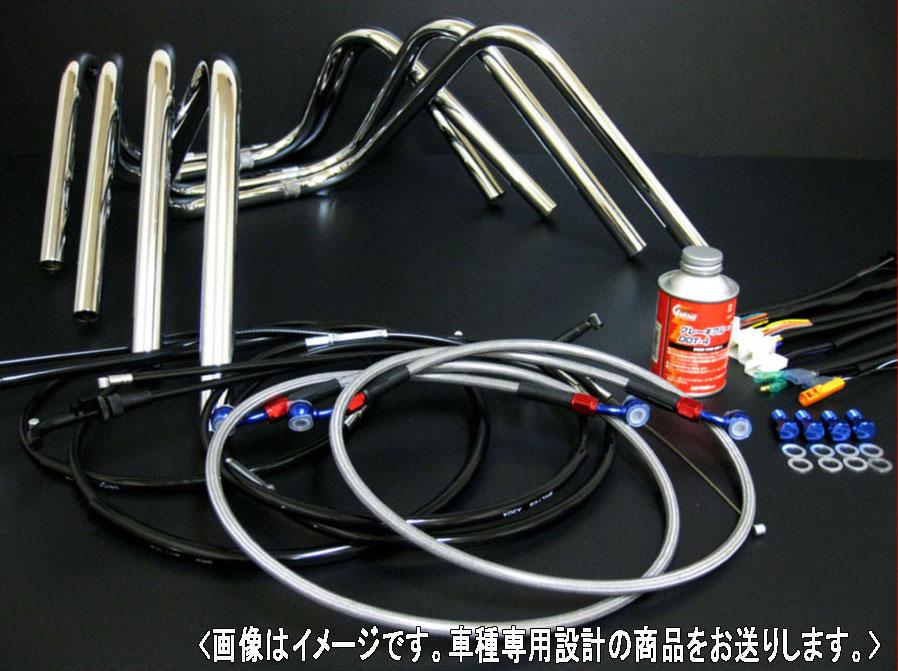 ホーク3/CB400N アップハンドル しぼりアップハンドル セット アップハン BK アップハン メッシュブレーキホース バーテックス ホーク3 アップハンドル