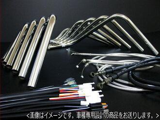 Cool Bike Man Zephyr X Zephyr Kai Semi Pinch Up Handle Set Mesh S Wiring Cloud Hisonuggs Outletorg
