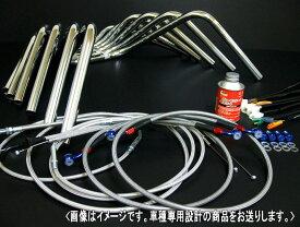 イナズマ400 アップハンドル セット GK7BA セミしぼりアップハンドル アップハン メッシュ アップハン メッシュブレーキホース バーテックス イナズマ400 アップハンドル