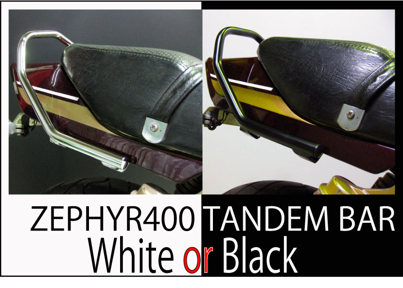 ゼファー400/χ(ゼファー カイ) タンデムバー グラブバー タンデムグリップ Z2タイプ メッキ ブラック バーテックス