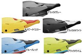 THOR ソアー 0132-1131 18モデル SECTOR LEVEL ヘルメット用バイザー ヘルメットパーツ ネイビー/イエロー WESTWOOD ウエストウッド