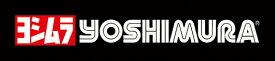 ヨシムラ 776-411-1000 TMR-MJN ノズル Dメッキ