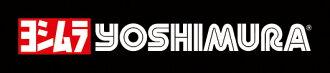 yoshimura 110-225-8380 TRI-OVAL钛旋风分离器围巾TT钛覆盖物忍者250R