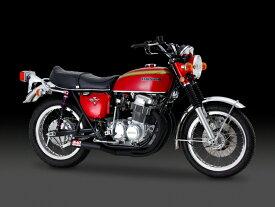 ヨシムラ 150-471-0840 レーシング手曲ストレートサイクロン マフラー B スチール製 CB750FOUR CB750フォア