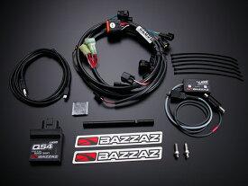 ヨシムラ BZ-Q401 BAZZAZ バザース QS4 USB CBR600RR