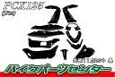 ホンダ PCX【JF28/KF12】外装カウルセット 11点 黒【ブラック】【高品質】【台湾製】【外装セット】【塗装済】【125】…