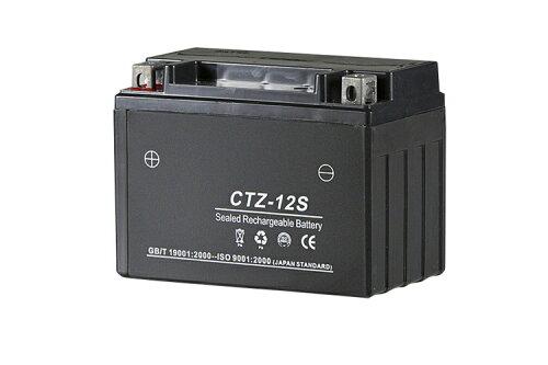 【1年間保証】CTZ-12Sシルバーウィング[NF01/PF01]シャドウ750[RC50『バイクパーツセンター』