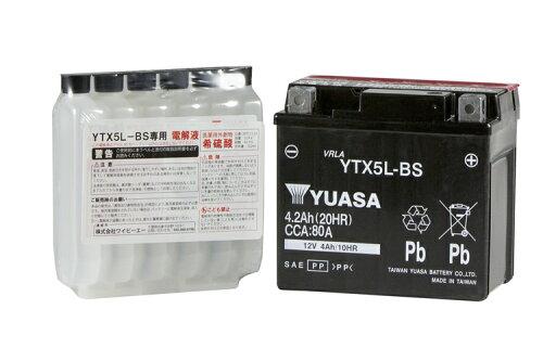 【1年保証】◆高品質ユアサバッテリー◆YTX5L-BSジェベル250XC[SJ45A]DR250R[SJ45A]『バイクパーツセンター』