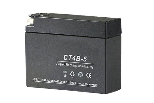 ◆充電済み◆CT4B-5TZR250R/RS/RSP/SPR[3XV]SR400[3HT]SR500[3GW]『バイクパーツセンター』