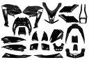 ヤマハ マジェスティ250 【SG20J/4D9】 前期 外装セット 22点 黒 新品【外装セット】 バイクパーツセンター