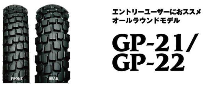 【IRC】GP22 4.60-18 4PR WT ※明日楽非対応 バイクパーツセンター