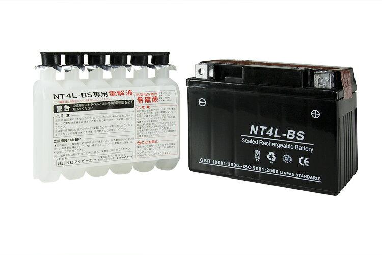 NBS【NT4L-BS】【液別】【1年保証】密閉型 MFバッテリー メンテナンスフリー バイク用 オートバイ【GTH4L-BS】【FTH4L-BS】【4LBS】【互換】 GSYUASA 日本電池 古河電池 新神戸電機 HITACHI バイクパーツセンター