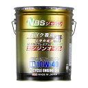 ウルトラプレミアムエンジンオイル 部分化学合成油 10W-40 20Lペール缶 日本国内産 バイク用 NBSジャパン スクーター …