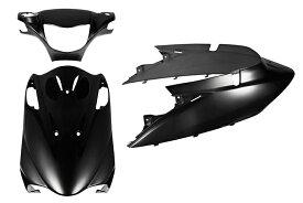 スズキ アドレスV125 CF46A/CF4EA エンブレム付き 外装セット 3点 黒 ブラック 限定セット  外装セット バイクパーツセンター