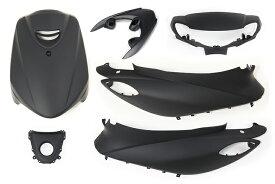 ヤマハ ジョグ SA39J 外装セット 6点 マットブラック 外装セット  ブラック  ZR  JOG  jog  バイクパーツセンター