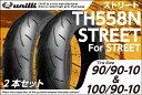 【UNILLI】90/90-10&100/90-10 TH558N【ストリート】【バイク】【オートバイ】【タイヤ】【高品質】