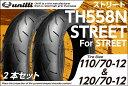 【UNILLI】110/70-12&120/70-12 TH558N【ストリート】【バイク】【オートバイ】【タイヤ】【高品質】