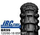 【IRC】BR99 120/90-18 65R WT ※明日楽非対応 バイクパーツセンター