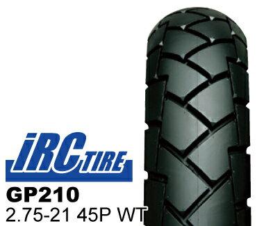 【IRC】GP210 2.75-21 45P WT ※明日楽非対応 バイクパーツセンター バイク タイヤ