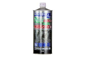 プレミアムエンジンオイル 10W-40 1L ノズル付き 日本国内産 バイク用 NBSジャパン スクーター 4st