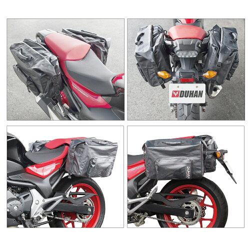 【DUHAN】バイク用防水サドルバッグ黒大容量18Lx2手持ち2個セット【リュックサック】【防水】【ドゥーハン】おしゃれツーリングコンパクト