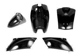 ホンダ トゥデイ AF61 外装カウルセット 5点 黒 ブラック  塗装済  純正タイプ  外装セット  TODAY  Today  today  補修  バイクパーツセンター