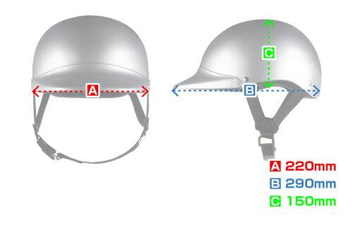半キャップガンメタ【ソリッド】【フリーサイズ】【124cc以下】【SG規格適合PSCマーク付】【バイク】【オートバイ】【ヘルメット】【半帽】バイクパーツセンター