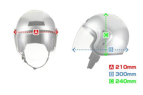 ジェットヘルメットホワイト【フリーサイズ】【SG規格適合PSCマーク付】【バイク】【オートバイ】【ヘルメット】バイクパーツセンター