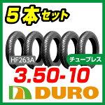 【DURO】3.50-1051JHF-263AT/L5本セット【バイク】【オートバイ】【タイヤ】【高品質】【ダンロップ】【OEM】【デューロ】
