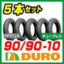 【DURO】90/90-10【5本セット】【HF912A】【バイク】【オートバイ】【タイヤ】【高品質】【ダンロップ】【OEM】【デューロ】 バイクパーツセンター