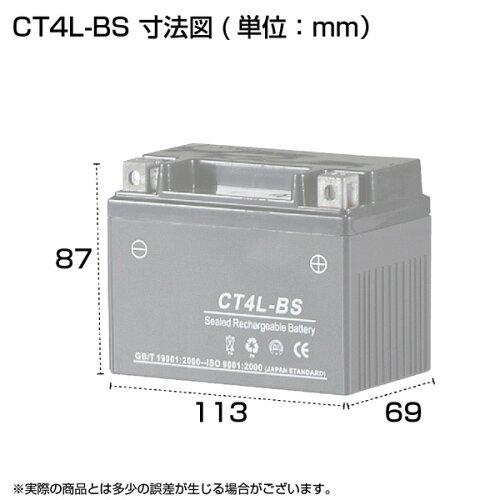◆1年保証付きMFバッテリー◆CT4L-BSジョグ[3KJ/3RY]GEAR[4KN/UA03J]メイト[4NM]『バイクパーツセンター』