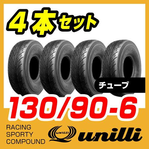 【UNILLI】130/90-653JUN-5114本セット【ハイグリップ】【バイク】【オートバイ】【タイヤ】【高品質】