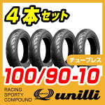 【UNILLI】100/90-1056JO-3004本セット【レイン】【バイク】【オートバイ】【タイヤ】【高品質】