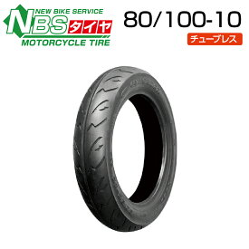 NBS 80/100-10 バイク  オートバイ  タイヤ  高品質  バイクパーツセンター