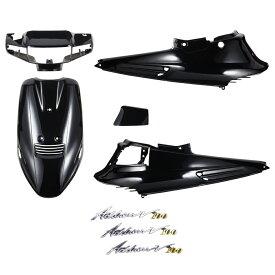 スズキ アドレスV100 CE11A 外装カウルセット 黒 ブラック  エンブレム付  塗装済  外装セット  バイクパーツセンター