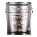 予約商品 プレミアムエンジンオイル 10W-30 20Lペール缶 日本国内産 バイク用 NBSジャパン G1互換 スクーター 4stオ…