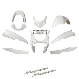 ヤマハ マジェスティ250/C  SG03J  エンブレム付 外装セット 9点 白 外装セット  バイクパーツセンター