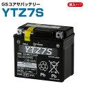 GSユアサ YTZ7S GS YUASA PCX125 ホーネット250 トリッカー ドラッグスター ディオ Z4 ズーマー ジャイロ リード125 CBR10...