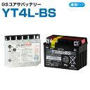 GSユアサ YT4L-BS バッテリー YUASA 保証付  高品質 互換YT4L-BS FT4L-BS  バイクパーツセンター