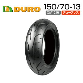 DURO 150/70-13 DM1219  バイク  オートバイ  タイヤ  高品質  ダンロップ  OEM  デューロ  バイクパーツセンター