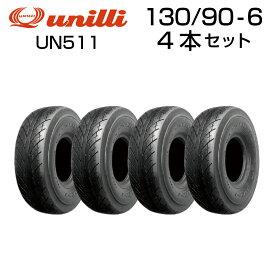 UNILLI 130/90-6 53J UN-511 4本セット ハイグリップ  バイク  オートバイ  タイヤ  高品質
