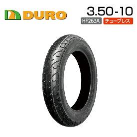 DURO 3.50-10 HF263A  バイク  オートバイ  タイヤ  高品質  ダンロップ  OEM  デューロ  バイクパーツセンター