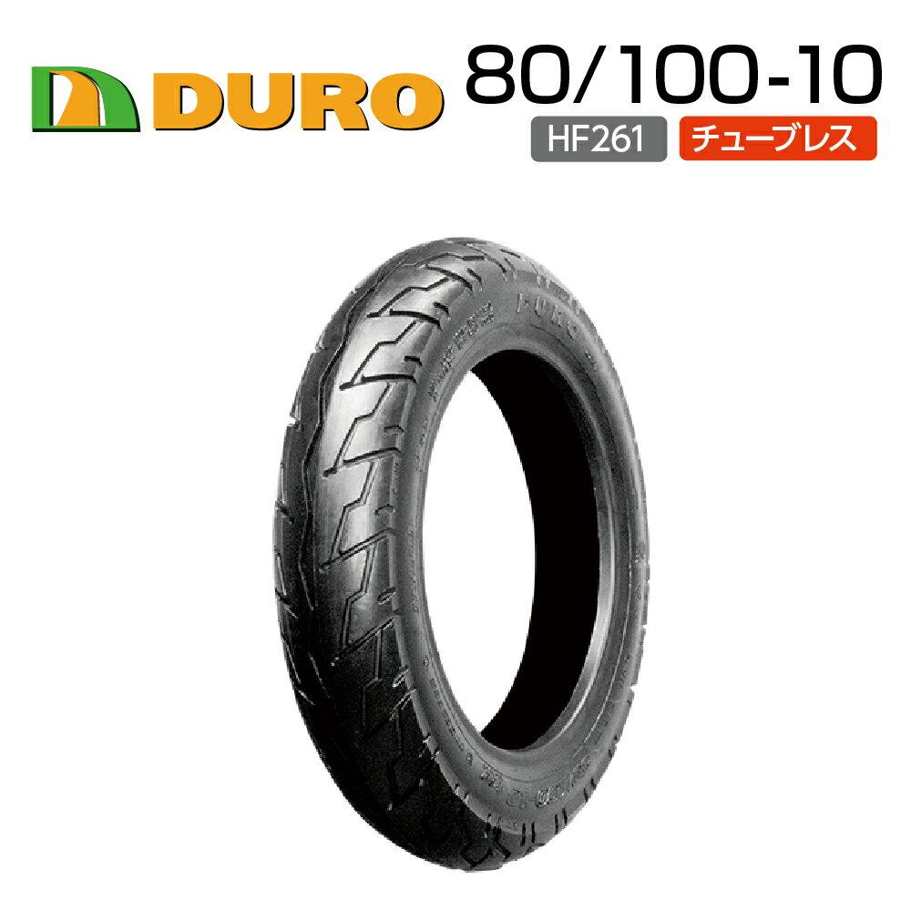 DURO 80/100-10 HF261  バイク  オートバイ  タイヤ  高品質  ダンロップ  OEM  デューロ  バイクパーツセンター