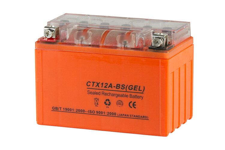 NBS CTX12A-BS  ジェルバッテリー  液入り  1年保証 密閉型 MFバッテリー メンテナンスフリー バイク用 オートバイ FT12A-BS/FTZ9-BS  12ABS  互換  GSYUASA 日本電池 古河電池 新神戸電機 HITACHI バイクパーツセンター