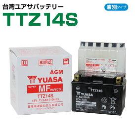 台湾ユアサ TTZ14S 液別  YTZ14S FTZ14S GTZ14S 互換  1年保証 密閉型 MFバッテリー メンテナンスフリー バイク バッテリー オートバイ GSYUASA 日本電池 古河電池 新神戸電機 HITACHI バイクパーツセンター