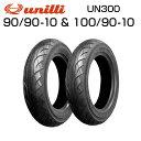 UNILLI 90/90-10&100/90-10 UN300 レイン  バイク  オートバイ  タイヤ  高品質