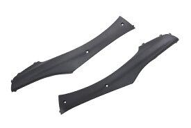 ホンダ ライブディオ AF34/AF35 サイドカバーモールセット 黒 ブラック  左右セット  外装  LiveDio  ライブDIO  dio  ZX  バイクパーツセンター